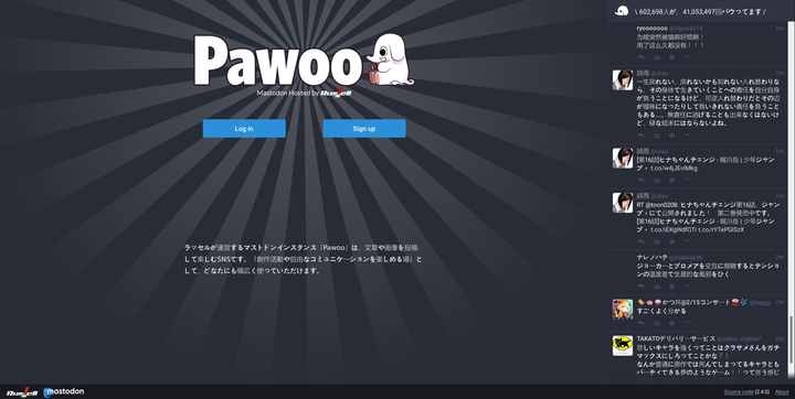 /images/nginx-reverser-proxy-for-mastodon/pawoo_index.thumbnail.png